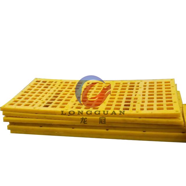 聚氨酯框架式筛板