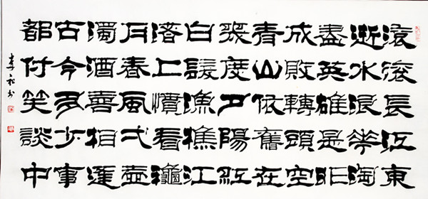 http://web.wyww.cn/upfile/shuhua/201275173155734.jpg