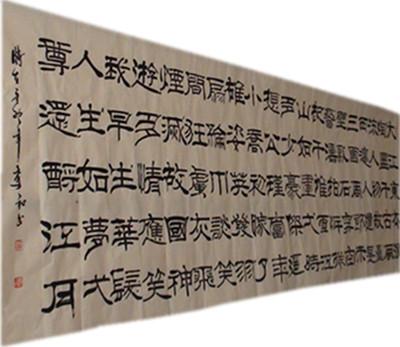 http://web.wyww.cn/upfile/shuhua/20127517345734.jpg