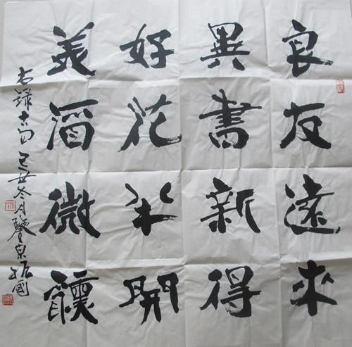 张振国作品001