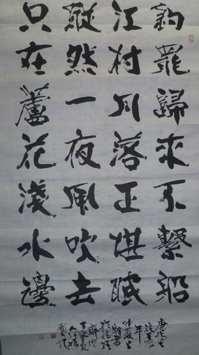 张振国作品003