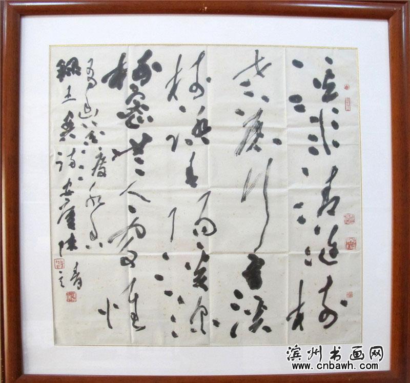 陈靖(济南)-斗方-书法