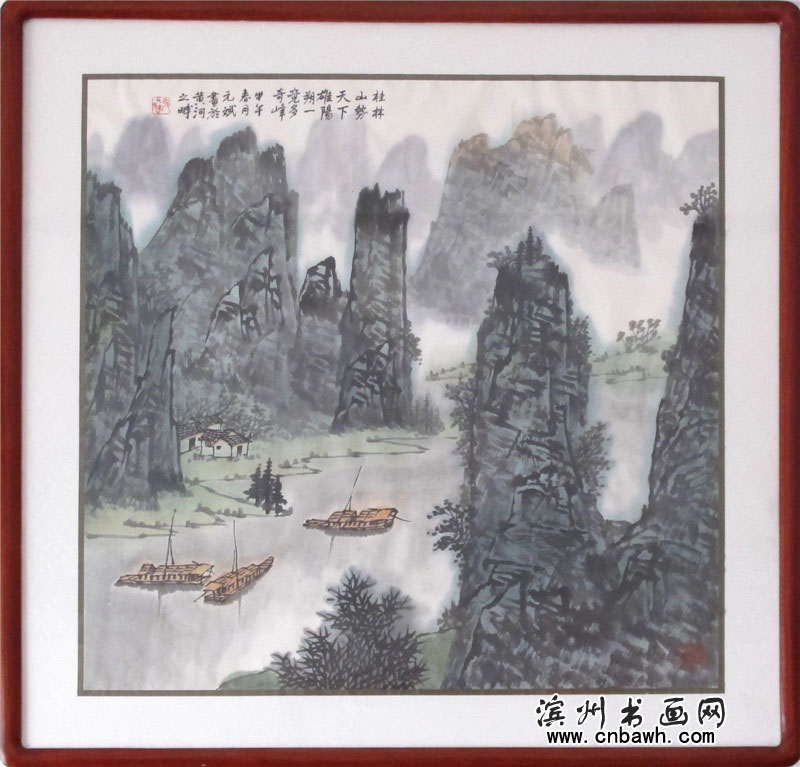 张元斌-斗方-山水