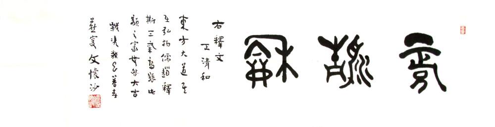 http://web.wyww.cn/upfile/shuhua/2016711104250734.jpg