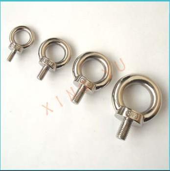 不锈钢DIN580吊环螺丝