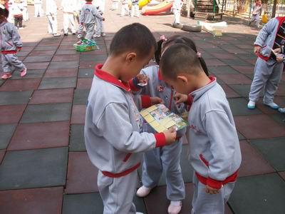 拥抱节 - 宝宝风采 - 新加坡安吉儿乐园,滨州幼儿园