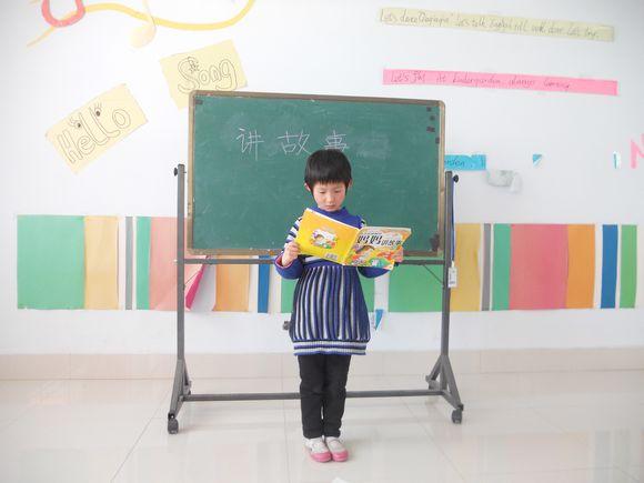 做个懂礼貌的好孩子幼儿园课件