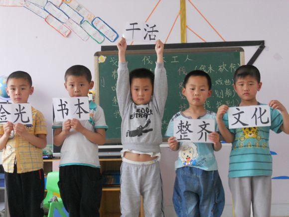 《东北人都是活动画》mv采用了flash高中的形雷锋红楼梦优秀教案图片