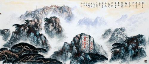 泰山水墨画高清壁纸